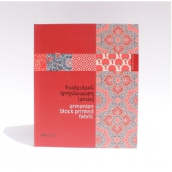Book Armenian Block Printed Fabric